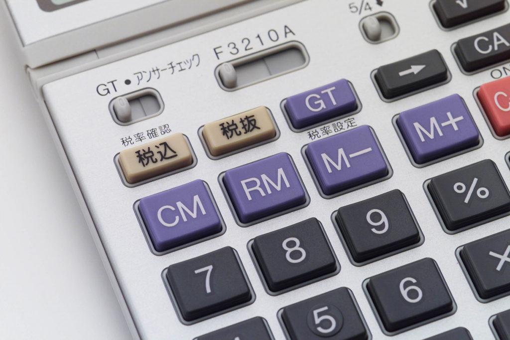 あなたの経営を財務(数字)面からバックアップするのがCFO・財務参謀です