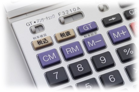 Officeパートナーのサービス内容紹介:社外財務参謀・経営参謀・社外CFO