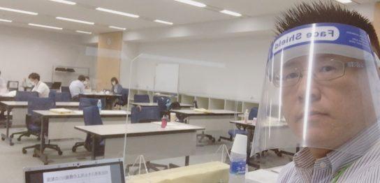 経営支援マネージャー・小規模企業支援能力向上研修
